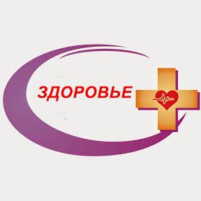 Комплекс мероприятий по снижению заболеваний и смертности среди населения Волгоградской области